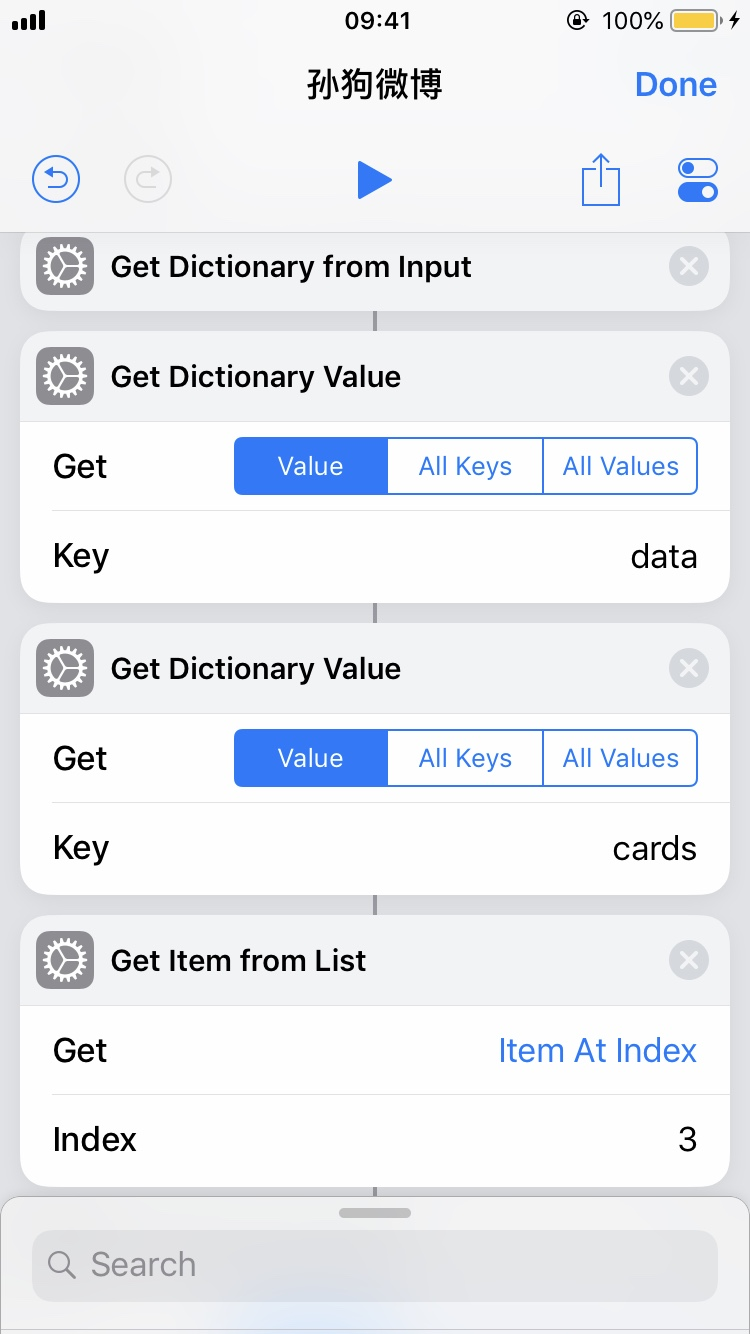 Get Dictionary from Input